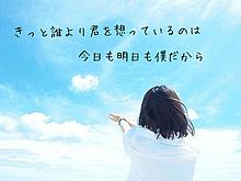 """""""恋""""の画像(恋ポエムに関連した画像)"""