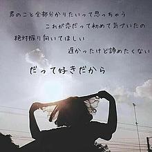 ☂︎*̣̩⋆̩*の画像(世界は恋に落ちているに関連した画像)