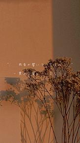 """🍠""""の画像(ポエム 名言に関連した画像)"""