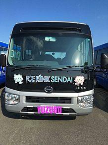アイスリンク仙台の送迎バス\(^^)/の画像(仙台に関連した画像)