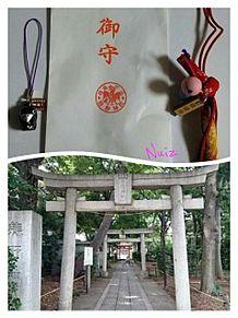 自由ヶ丘の熊野神社…実はここに……の画像(プリ画像)