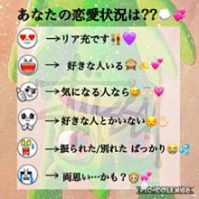 no titleの画像(質問 インスタに関連した画像)
