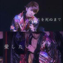 慶ちゃんの画像(#ロメオに関連した画像)