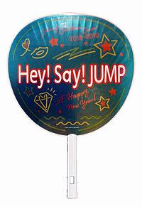 Hey!Say!JUMP うちわ素材の画像(ミニうちわに関連した画像)