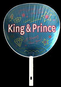 King & Prince うちわ素材の画像(ミニうちわに関連した画像)
