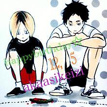 happybirthday☆akaasi!!の画像(HappyBirthday☆ 。:.゚に関連した画像)