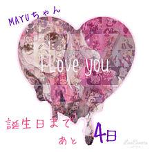 MAYUちゃん誕生日カウントダウン2の画像(プリ画像)