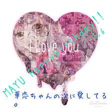 MAYU happybirthday!!の画像(プリ画像)