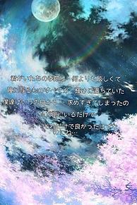 浜崎あゆみ      「It   was」 プリ画像