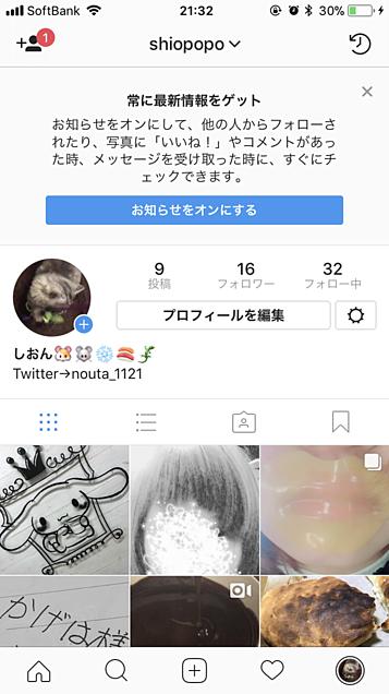 インスタフォローよろしくね!の画像(プリ画像)