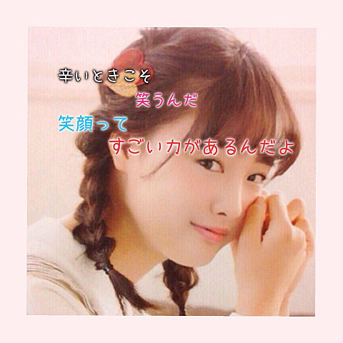 大友花恋の画像 p1_18
