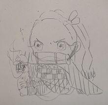 禰豆子の画像(禰豆子に関連した画像)