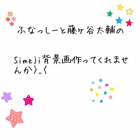 Simeji背景画の画像(プリ画像)
