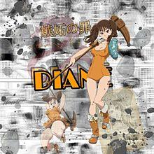 ディアンヌの画像(ディアンヌに関連した画像)