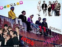 BIGBAN_iKONの画像(プリ画像)