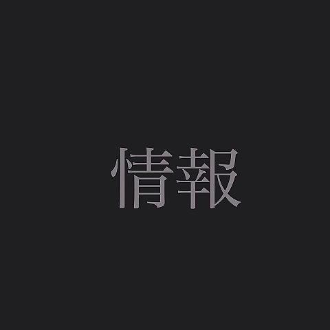 紅白→役に立ったらいいねの画像(プリ画像)