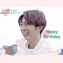 相葉ちゃん誕生日おめでとう!の画像(相葉ちゃんに関連した画像)
