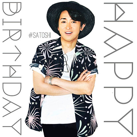大野智 💙 Happy Birthdayの画像(プリ画像)