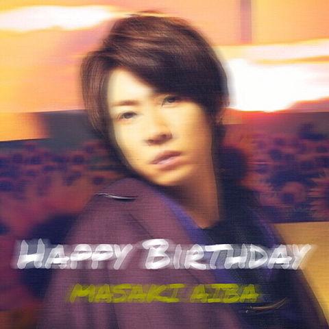 相葉雅紀 💚 Happy Birthdayの画像(プリ画像)