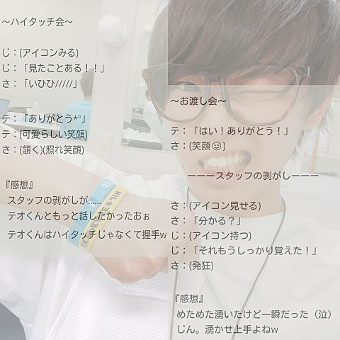 スカイピースSSSレポ♡♡の画像(プリ画像)