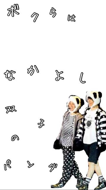 倉安 ロック画の画像 プリ画像