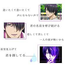琉星☆様リクの画像(黒子のバスケ・初音ミクに関連した画像)