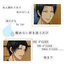 櫻佳様リクの画像(黒子のバスケ・初音ミクに関連した画像)