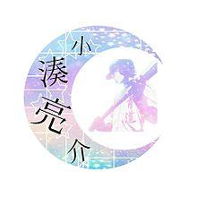 Happy Birthdayの日!! プリ画像