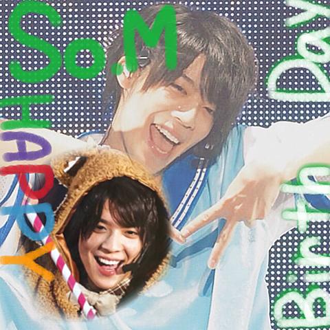 松島聡→birthdayphotoの画像(プリ画像)