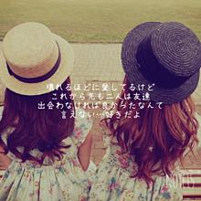 sweet memoryの画像(Memoryに関連した画像)