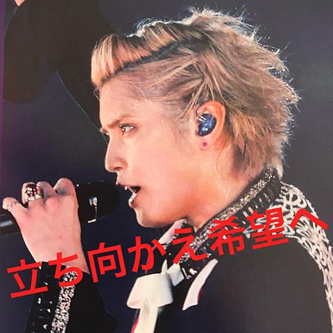 新曲!!!!の画像(プリ画像)