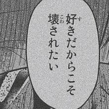 漫画 セリフの画像(アニメ/漫画に関連した画像)