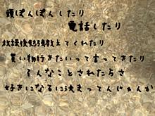 ばかの画像(中学校に関連した画像)