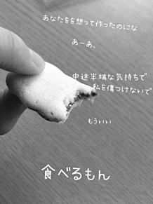 べーの画像(恋愛 ポエムに関連した画像)
