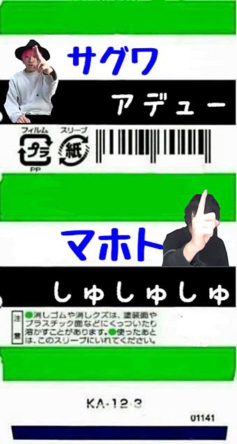 SAKURANNN様リクエストの画像(プリ画像)
