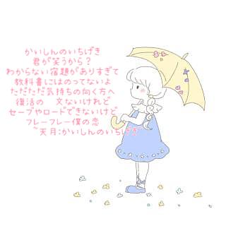 恋愛歌詞の画像(プリ画像)