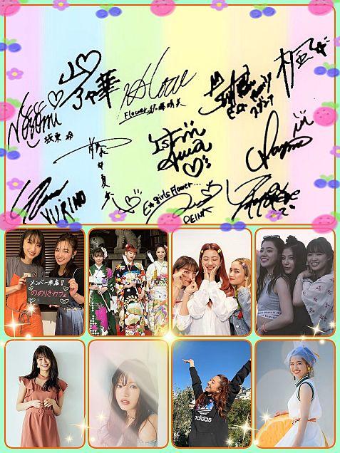 E-girls①の画像(プリ画像)