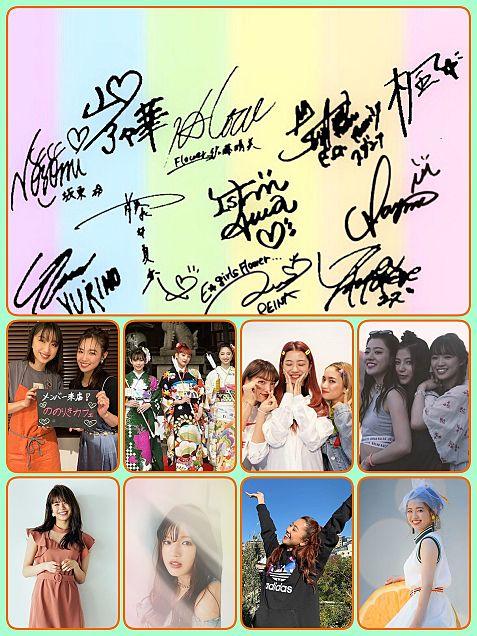 E-girls②の画像 プリ画像