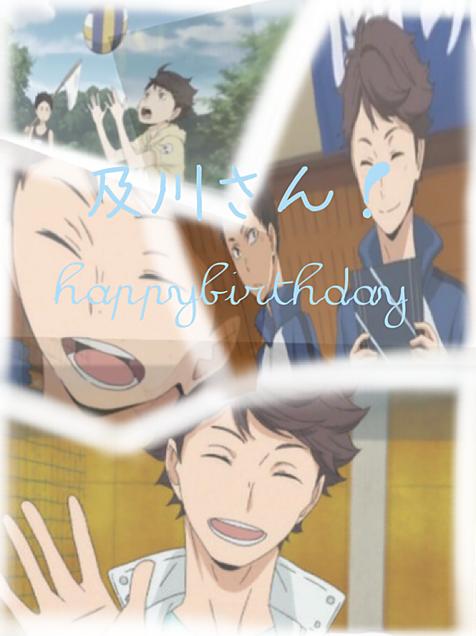 1日遅れだけど、お誕生日おめでとうございます!!の画像(プリ画像)