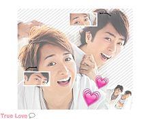 山の日だよ!夫婦の日だよ!の画像(#翔ちゃん/翔くんに関連した画像)