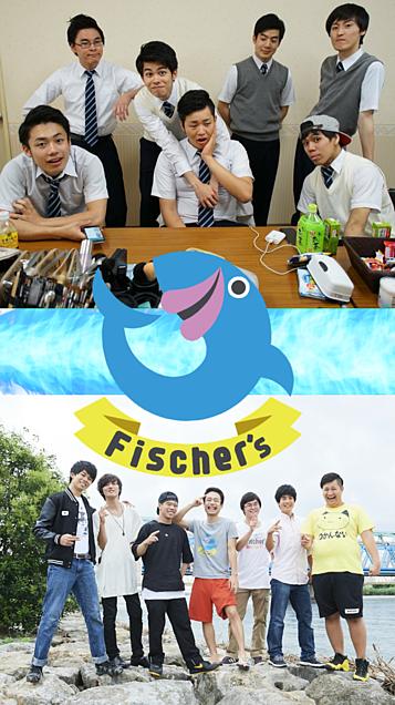 Fischer'sの画像(プリ画像)