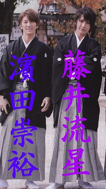 BOYS 7WEST 濱田崇裕 藤井流星の画像(プリ画像)
