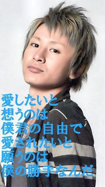 関ジャニ∞ 安田章大 歌詞画の画像(プリ画像)