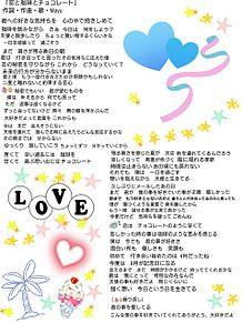作詞・作曲・歌・Mayu 新曲 最後の30曲 歌詞画の画像(MAYUに関連した画像)
