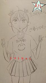従兄弟の家で描いたトマトちゃんです。の画像(従兄弟に関連した画像)