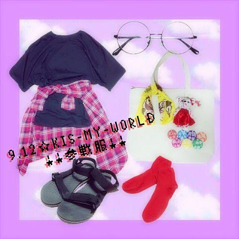 KIS-MY-WORLD♡9.12 参戦服の画像(プリ画像)