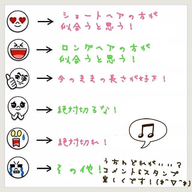 タイムline→髪形verの画像 プリ画像