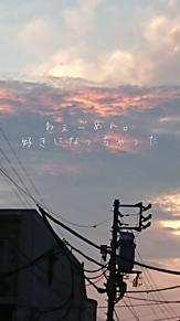 恋愛ポエムの画像(恋愛 ポエムに関連した画像)