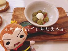 鎌倉にて、聖地巡礼〜(`・ω・)ゞの画像(聖地巡礼に関連した画像)