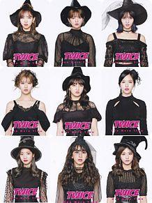 TWICE  トレカ集〜の画像(twiceに関連した画像)